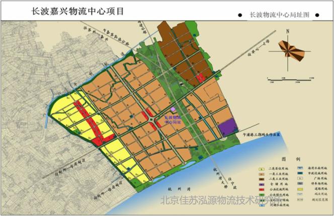 浙江乍浦港物流园区规划-物流咨询 物流设计 物流